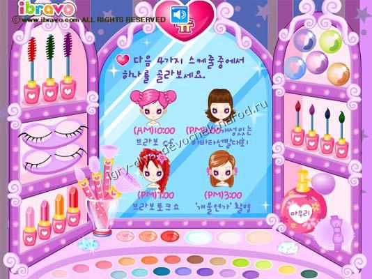Игры для девочек наносить маску и макияж.