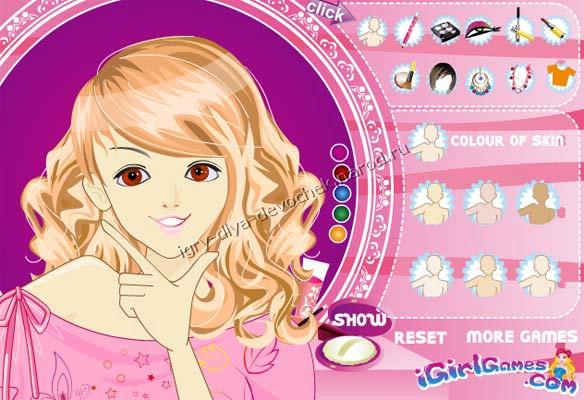Игры для девочек бесплатно макияж девочек
