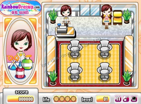 Игры для девочек салон красоты  играть бесплатно на GameGame